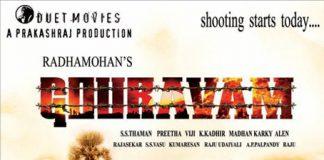 Gauravam Shoot Starts from Chennai