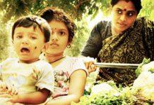 Lakshmy Ramakrishnan Speaks About Aarohanam Movie