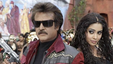 Sivaji - The Boss 3D Tamil Trailer