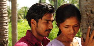 Lyric Change For Neerparavai
