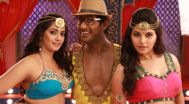 Madha Gaja Raja Trailer