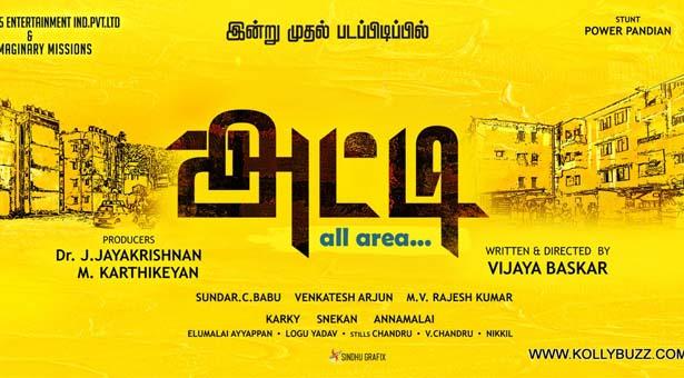 Atti Movie Posters