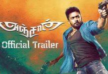 anjaan latest official trailer
