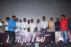 Paayum Puli audio launch