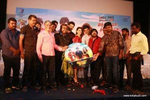 Pokkiriraja Single Track release