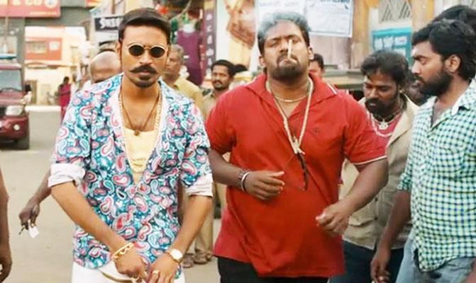 Image result for maari danush and robo shankar