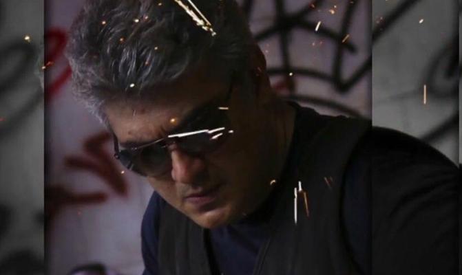 Thala Ajith Kajal Aggarwal starrer Vivegam Official Trailer