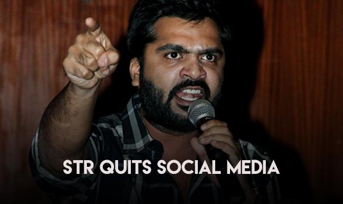 Simbhu quits Facebook Twitter str quits social media