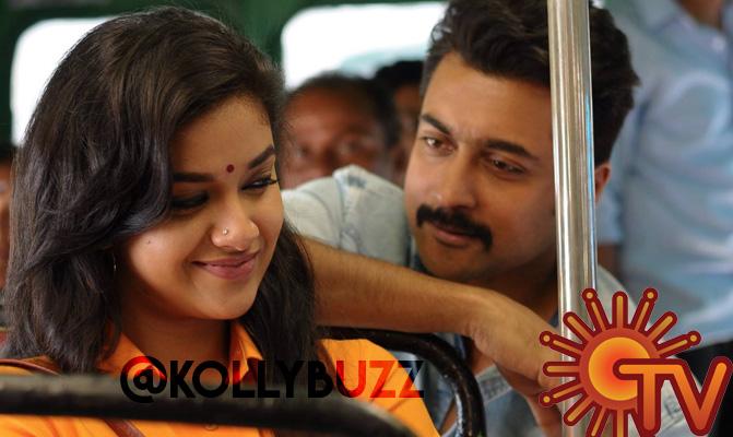 Sun Network clasps 2 biggies of Suriya now thaanaa serndha koottam