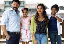 Bhaskar Oru Rascal teaser release update is here
