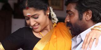Vijay Sethupathi's Karuppan Confirmed For Navratri Release