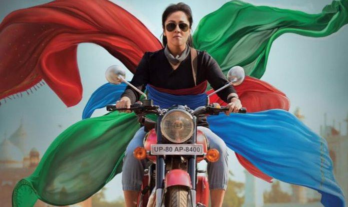 Magalir Mattum Movie Review | Jyothika | Urvashi | Bramma G