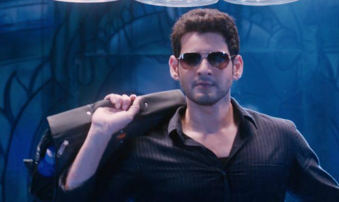 Spyder Trailer Video spyder tamil trailer