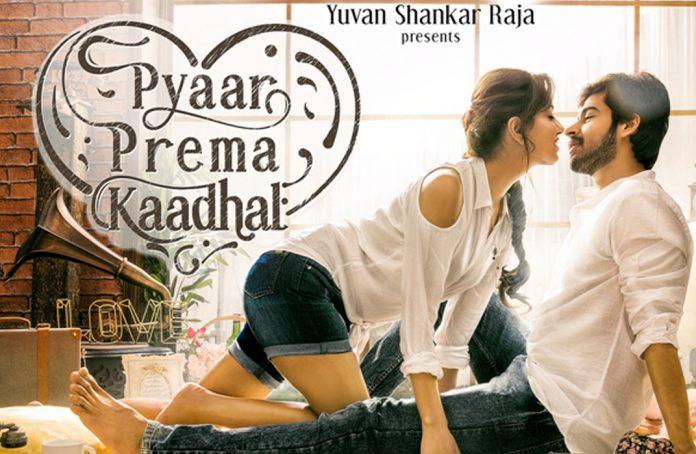 Harish Kalyan and Raiza sizzle in first look of Pyaar Prema Kadhal