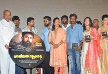 Vijay Antony Annadurai Audio Launch