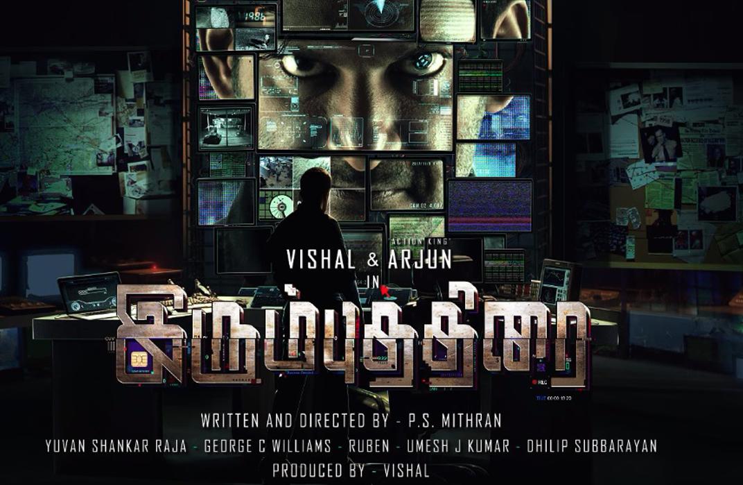 IrumbuThirai Official Motion Poster
