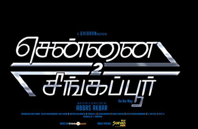Chennai 2 Singapore Movie Review