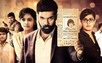 Sathya Movie Review, Sibiraj, Remya Nambeesan