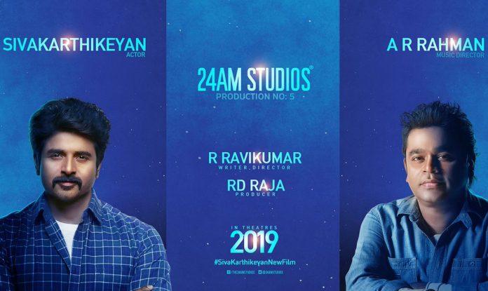 Sivakarthikeyan's fantasy film gets AR Rahman onboard