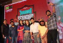 Thaana Serndha Kootam Press Meet Photos, Anirudh Ravichander, Thaana Serndha Kootam Press Meet, Keerthy Suresh, Thaana Serndha Kootam, Suriya,