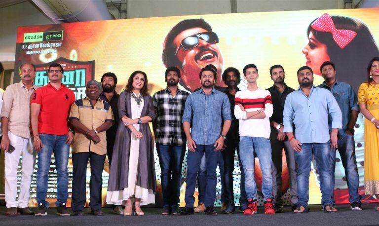 Thaanaa Serndha Koottam Success Meet Stills