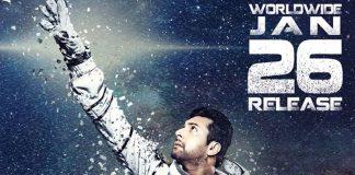 Tik Tik Tik censored with U and release date confirmed, Jayam Ravi, Nivetha Pethuraj