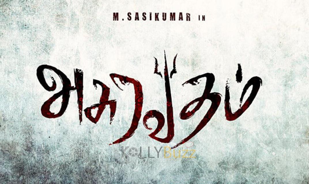 My character in Asuravadham is suspenseful - Sasikumar, maruthupandian, nadodigal 2