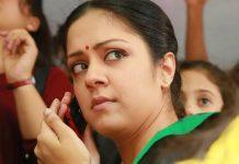 Jyothika and Radha Mohan sign up Tumhari Sulu remake