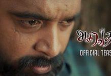 Asuravadham Teaser, sasikumar, nandita swetha, maruthupandian, 7 screen studio, asuravadham teaser video