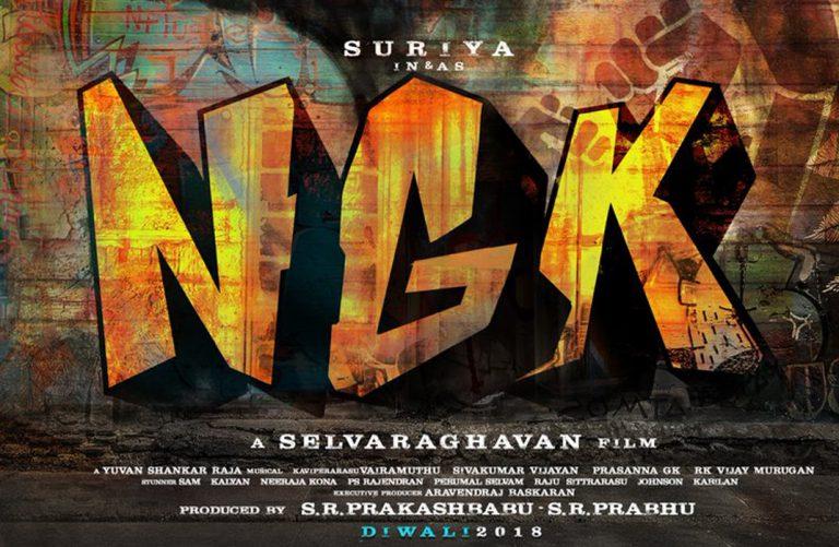Suriya 36 directed by Selvaraghavan titled as NGK
