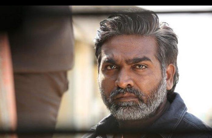 Vijay Sethupathi to shoot for Mani Rathnam's Chekka Chivantha Vaanam