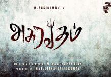 Vijay Sethupathi to launch Sasikumar's Asura Vadham trailer