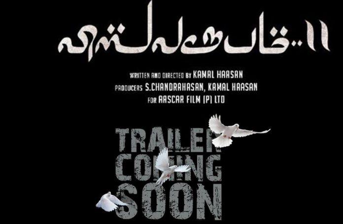 Vishwaroopam 2 trailer release announcement comes unheralded