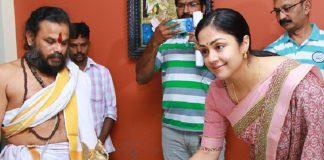 Jyothika Kaatrin Mozhi shooting starts rolling