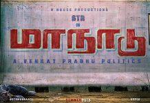 Venkat Prabhu-STR film titled Maanadu