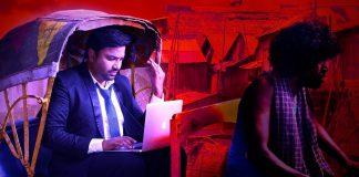 Mirchi Shiva Tamizh Padam 2 release