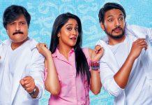 Mr. Chandramouli Preview Gautham Karthik Regina Cassandra