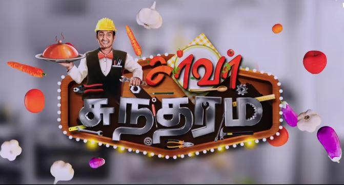 Santhanam's Server Sundaram postponed once again