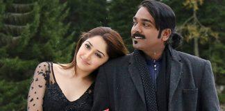 Junga Movie Review, Junga review, Junga rating, vijay sethupathi, sayyeshaa, gokul