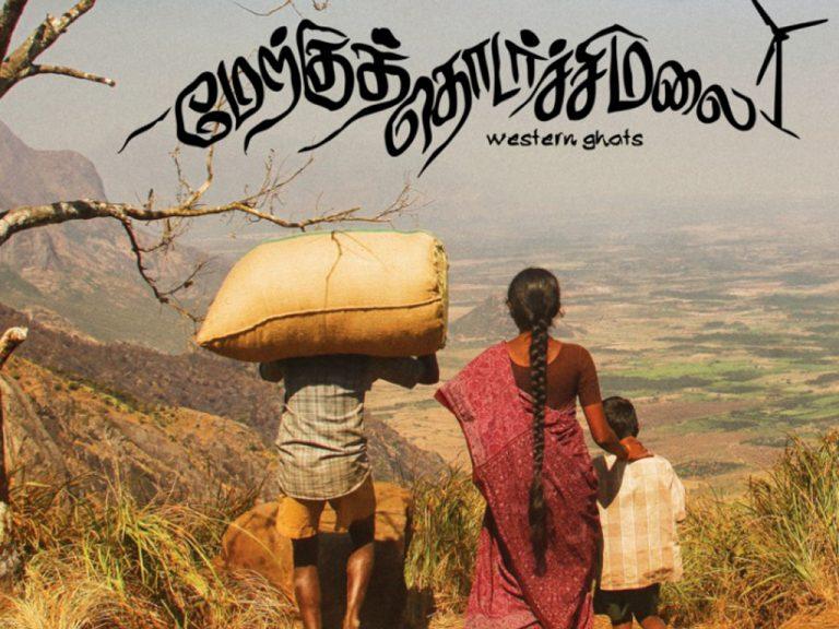 Merku Thodarchi Malai Movie Review