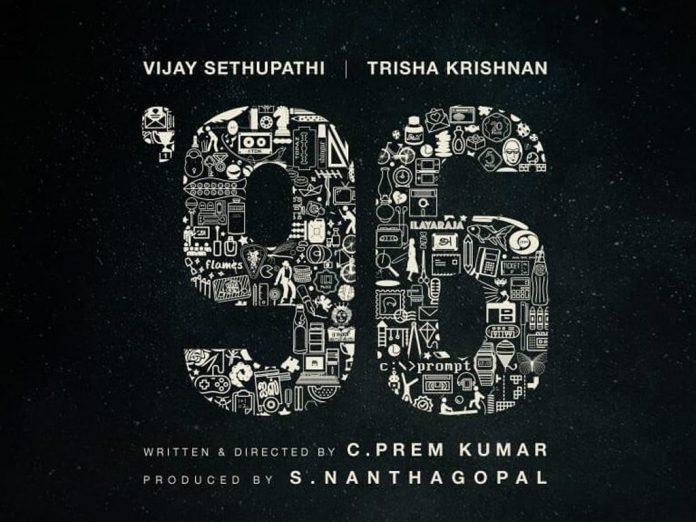 Vijay Sethupathi, Trisha starrer 96 Official Trailer