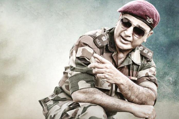Vishwaroopam 2 Movie Review, vishwaroopam 2 review, kamal haasan, pooja kumar, andrea jeremiah, ghibran