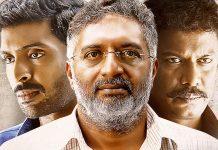 60 Vayathu Maaniram Movie Review