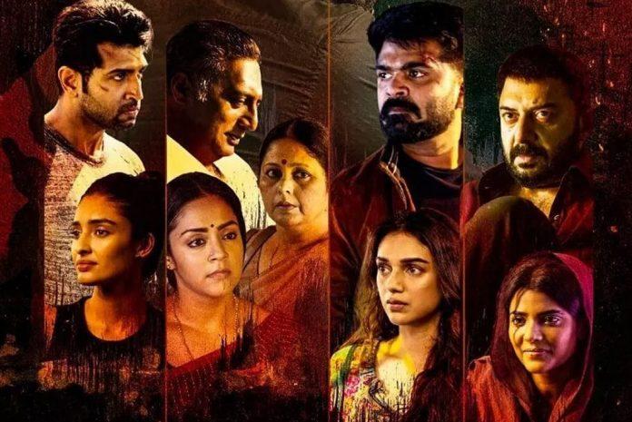 Chekka Chivantha Vaanam Movie Review, Mani Ratnam, Simbu, Arun Vijay, AR Rahman, Vijay Sethupathi