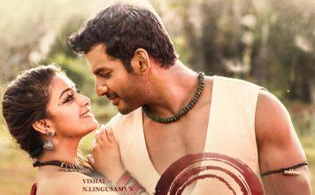 Sandakozhi 2 Music Review, Yuvan Shankar Raja, Vishal, Keerthy Suresh