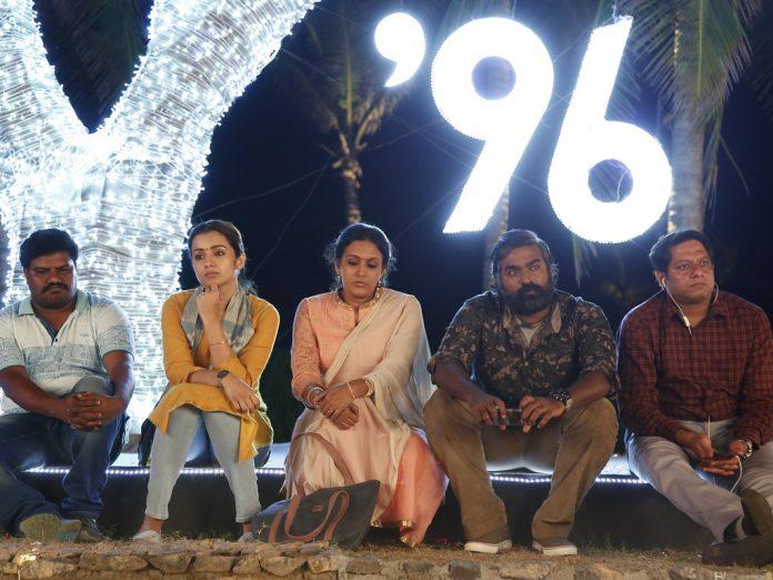 Vijay Sethupathi-Trisha starrer 96 for September 13 release?