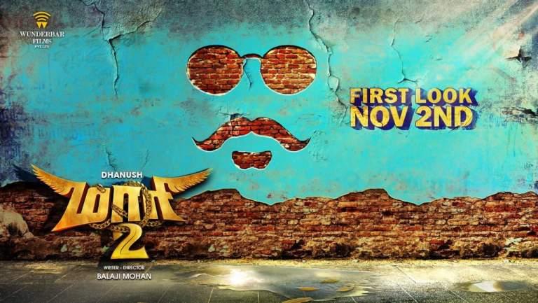 Maari 2 first look unveiling on November 2
