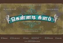 Susienthiran-Sasikumar film titled Kennedy Club starts rolling