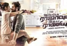Will Ispade Rajavum Idhayam Raniyum be a tragic love story?