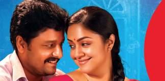 kaatrin mozhi movie review, str, jyotika, vidharth